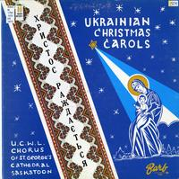 Ukrainian Christmas Carols