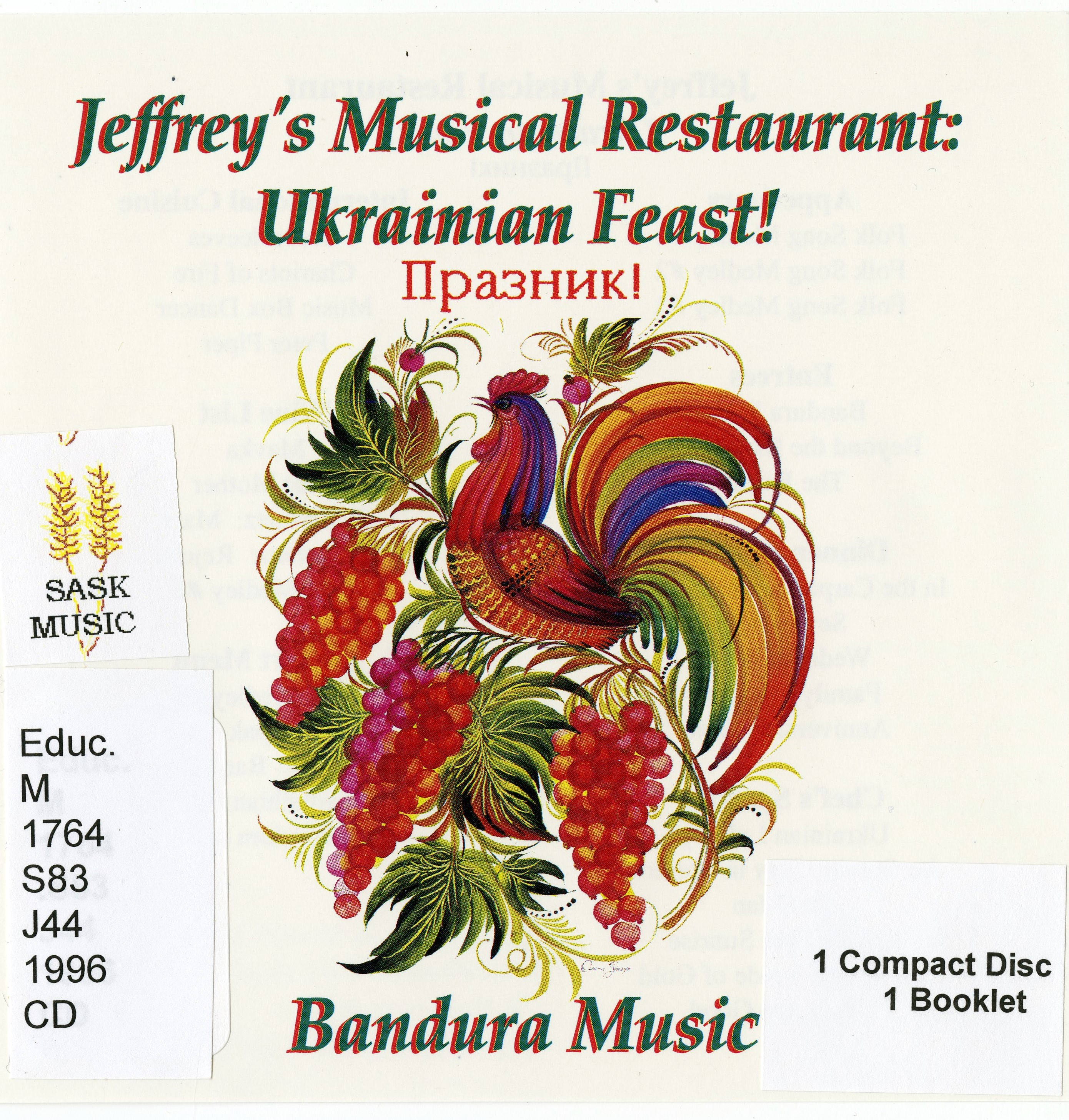 Jeffrey's musical restaurant
