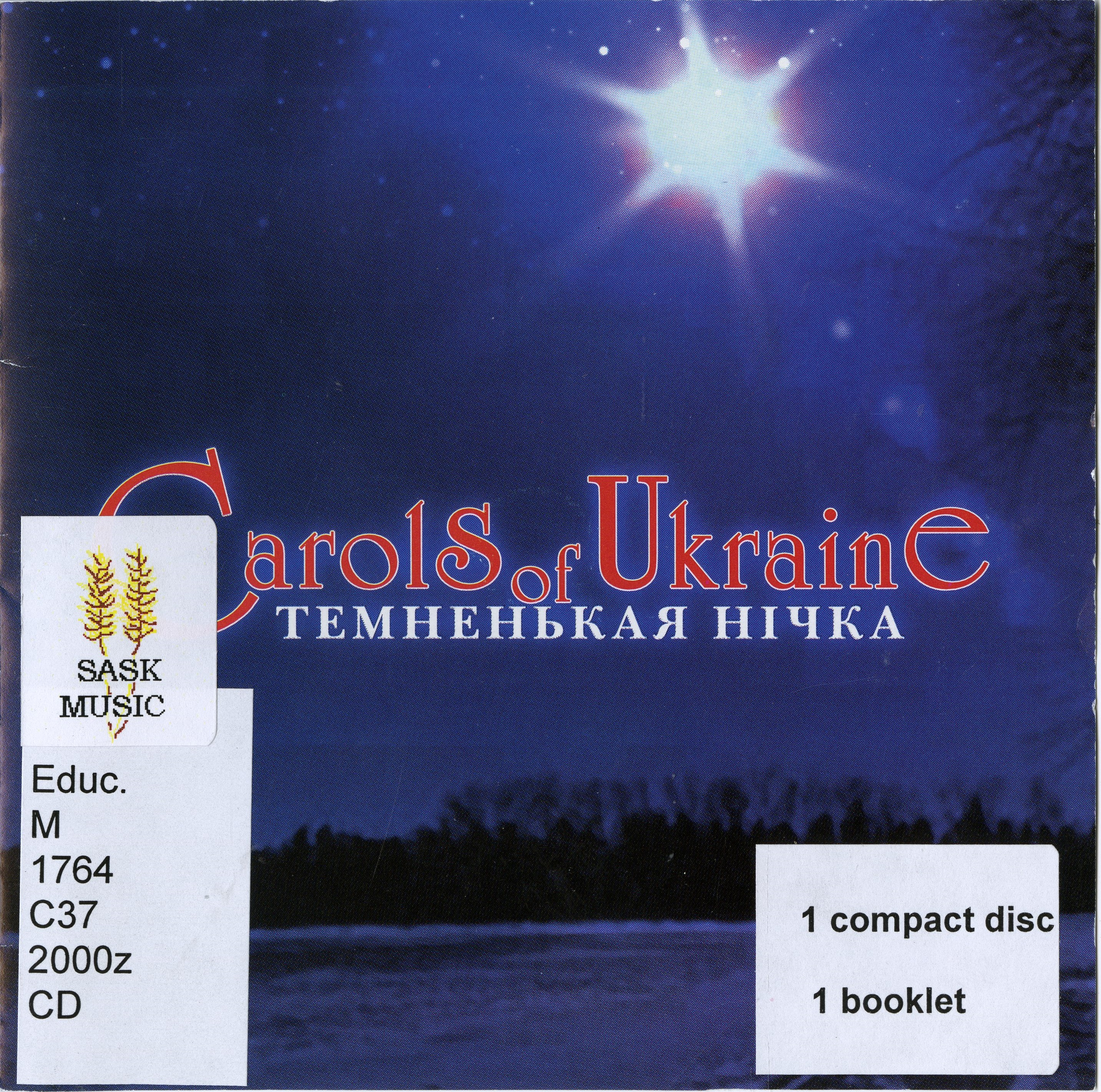 Carols of Ukraine